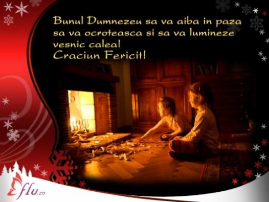 Felicitare - Copii la semineu - Felicitari Craciun - Felicitari.flu.ro