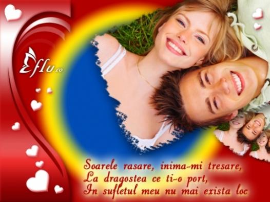 Felicitare - Inima-mi tresare - Felicitari Dragobete - Felicitari.flu.ro